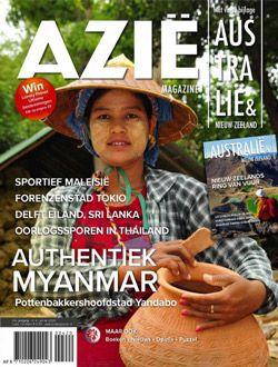 Azie Magazine aanbiedingen voor een abonnement of proefabonnement