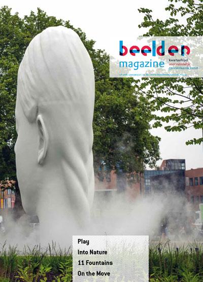 Beelden Magazine aanbiedingen