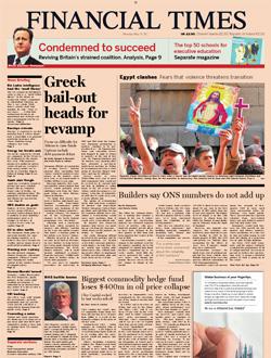 Financial Times London  aanbiedingen voor een abonnement of proefabonnement
