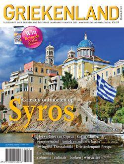 Griekenland Magazine aanbiedingen voor een abonnement of proefabonnement