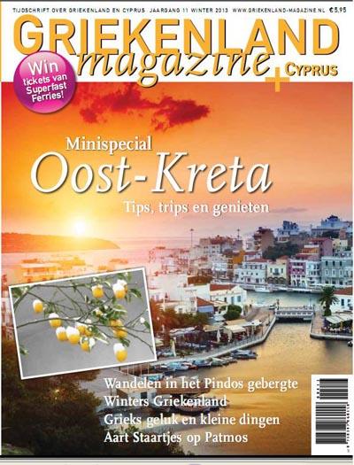 Griekenland Magazine  aanbiedingen