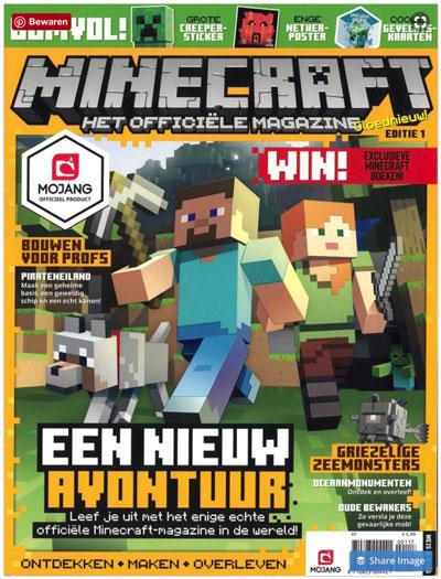 Minecraft aanbiedingen