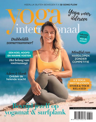 Yoga International aanbiedingen