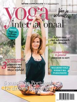 Yoga International aanbiedingen voor een abonnement of proefabonnement